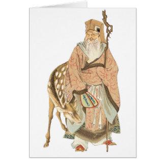 Jurojin Card