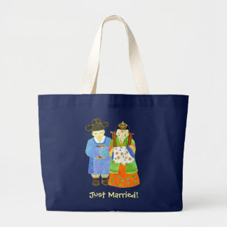Just Married! Cute Bride and Groom Gift Large Tote Bag