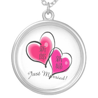 Just Married Pendant