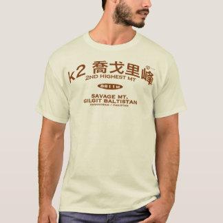k2 T-Shirt