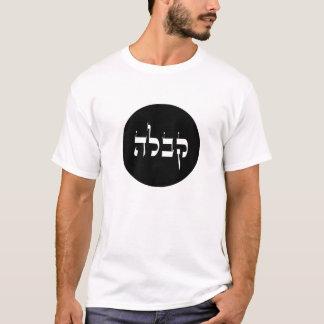 kabbalah in hebrew T-Shirt