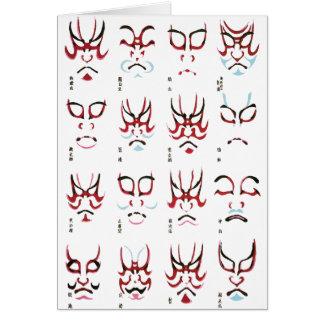 KabukiMakeupDesign Card
