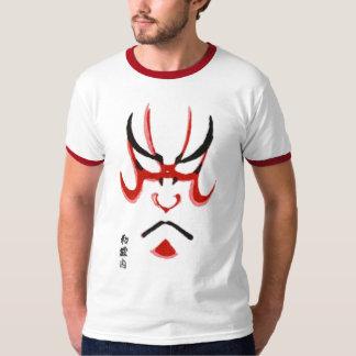 Kabuki Mask 1 T-Shirt