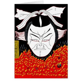 kabuki mon card