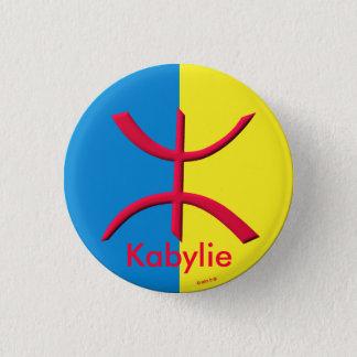 Kabylie 1 Inch Round Button