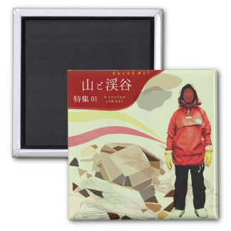 < KACUE-NET >Special edition 01 mountain and valle Magnet