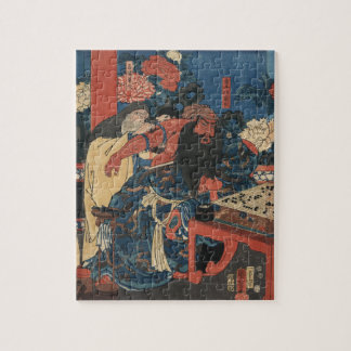 Kada hone o kezurite kan'u yakizu o ryōji suru zu jigsaw puzzle