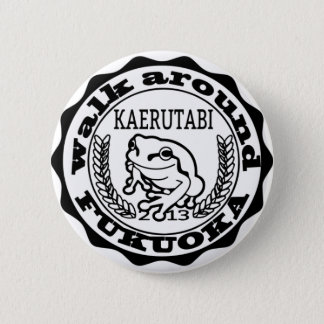 KAERUTABI can batch 2 Inch Round Button