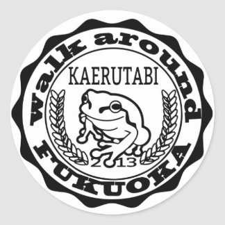 KAERUTABI sticker (large 6 entering)