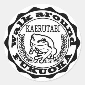 KAERUTABI sticker (large 6 entering)