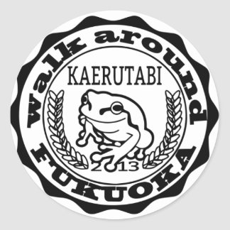 KAERUTABI sticker (small 20 entering)