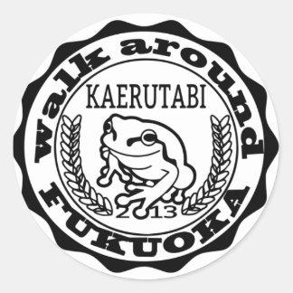 KAERUTABI sticker (small 20 entering)