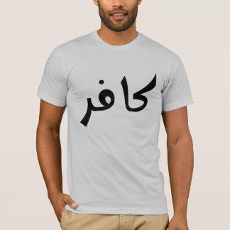 Kafir (infidèle) t-shirt