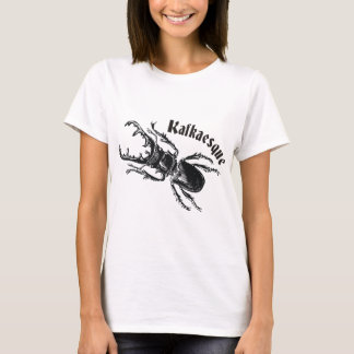 Kafkaesque T-Shirt