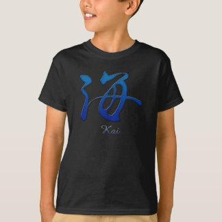 """Kai""  T-Shirts"