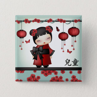 "Kaiko the kokeshi ""Child"" 2 Inch Square Button"