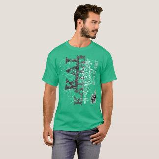 Kaitiaki - Maori guardians (silver writing) T-Shirt