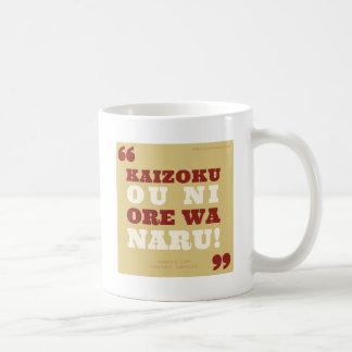 Kaizoku oni prays wa naru! - One Piece Coffee Mug