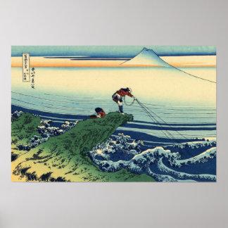 Kajikazawa in Kai Province (by Hokusai) Poster