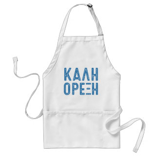Kali Orexi Greek apron