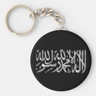 Kalimah Keyring Keychains