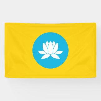 Kalmykia Flag Banner