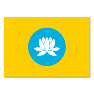Kalmykia Flag Card