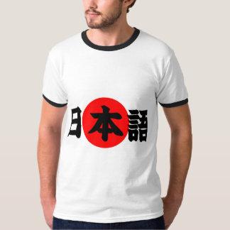 kamakaze prototype T-Shirt