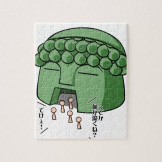Kamakura type DB2 English story Kamakura Kanagawa Jigsaw Puzzle