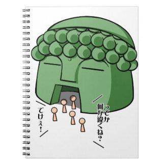 Kamakura type DB2 English story Kamakura Kanagawa Notebooks