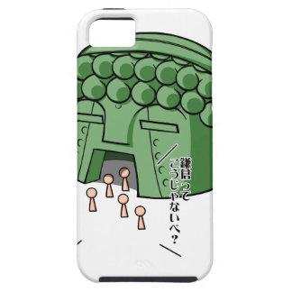 Kamakura type DB2 reforming English story Kamakura iPhone 5 Cases