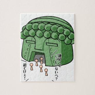 Kamakura type DB2 reforming English story Kamakura Jigsaw Puzzle
