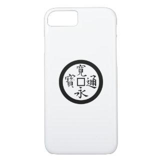 Kan-ei-sen iPhone 7 Case