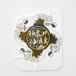 Kanagawa open sea 浪 reverse side burp cloth