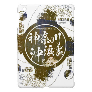 Kanagawa open sea 浪 reverse side iPad mini case