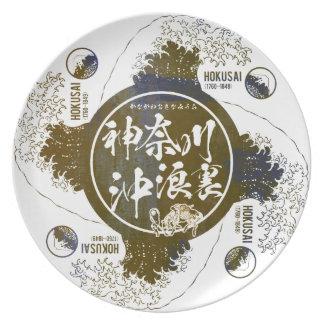 Kanagawa open sea 浪 reverse side plate
