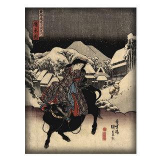 Kanbara (Japanese woman riding a bull) Postcard