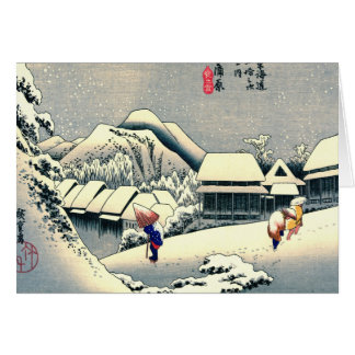 Kanbara Station Tokaido Road 1833 Card
