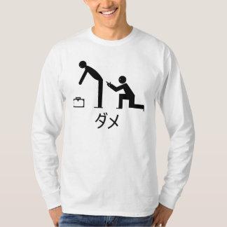 Kancho T-Shirt