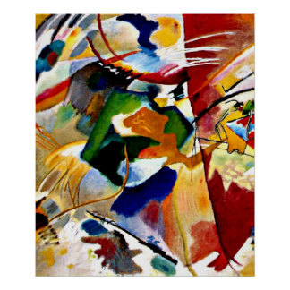 Kandinsky - Painting with Green Center Poster