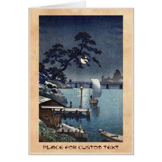 Kangetsu Bridge, Shimonoseki on Early Autumn Note Card