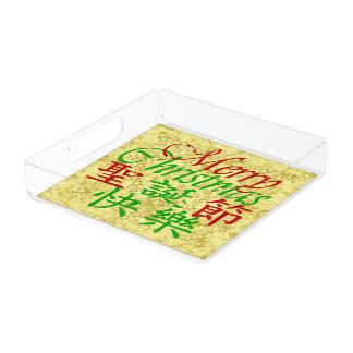 Kanji and English Acrylic Tray
