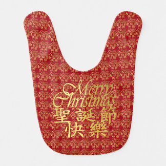 Kanji and English Bib