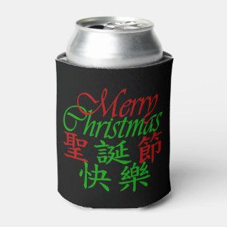 Kanji and English Can Cooler