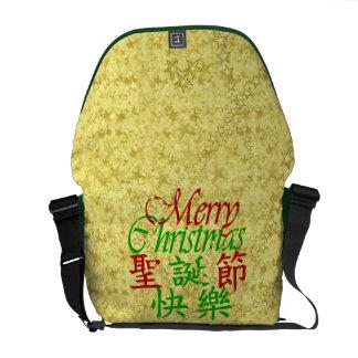 Kanji and English Courier Bag