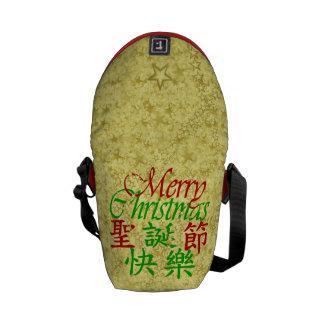 Kanji and English Courier Bags