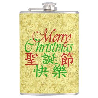 Kanji and English Hip Flask