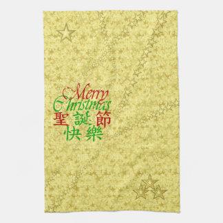 Kanji and English Kitchen Towel