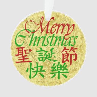 Kanji and English Ornament