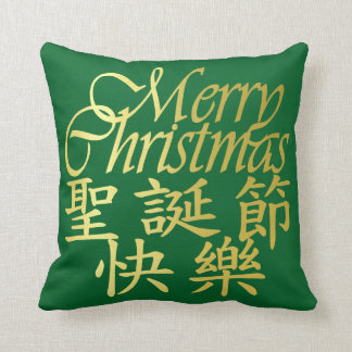 Kanji and English Throw Pillow